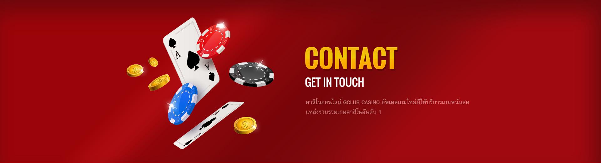 contact casino online